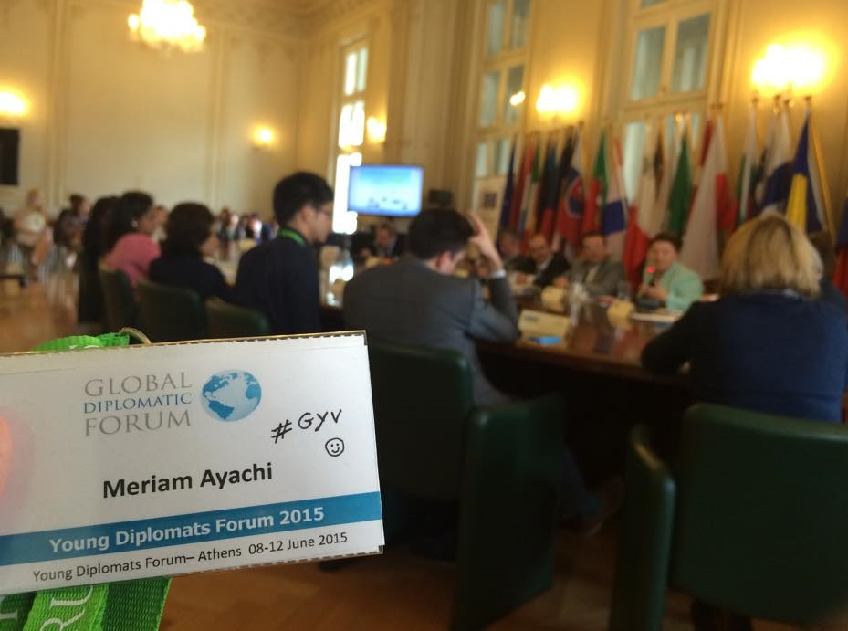 MERIEM AYACHI AS THE TUNISIAN DELEGATE AT THE YOUNG DIPLOMATS FORUM IN ATHENS, GREECE.