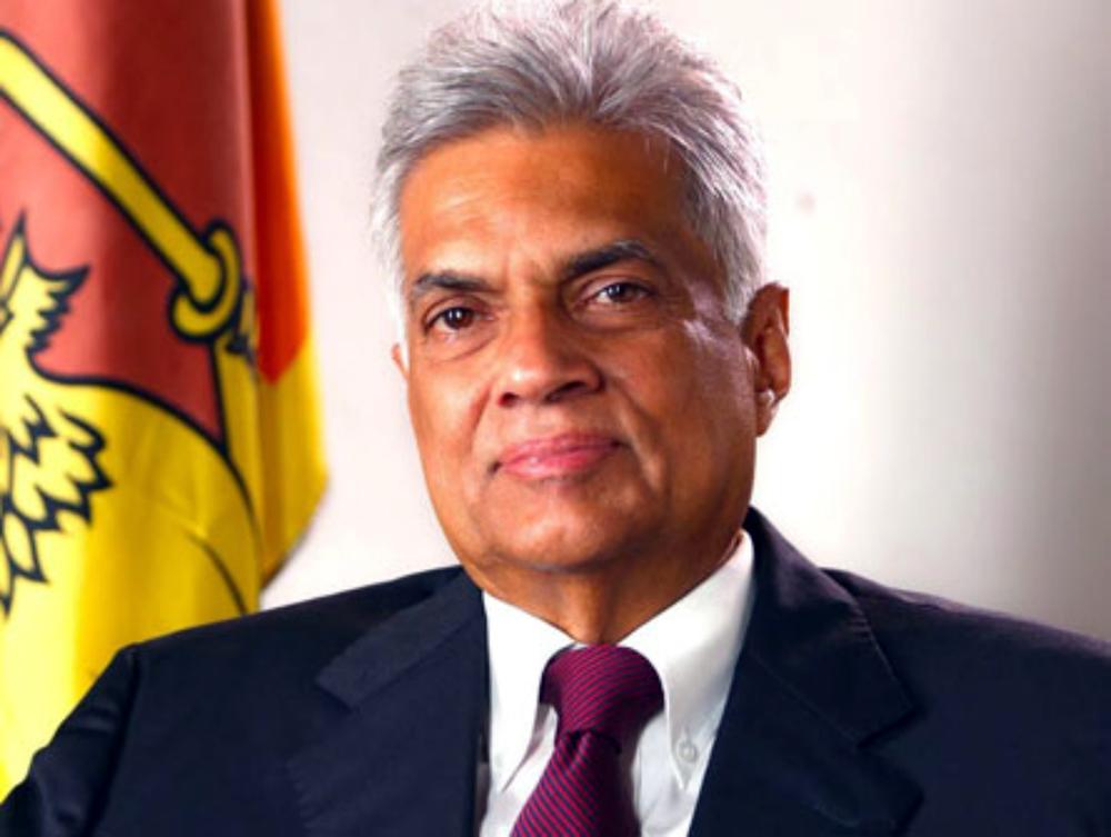 Former Prime Minister Ranil Wickremasinghe. photo credit: omlanka.net
