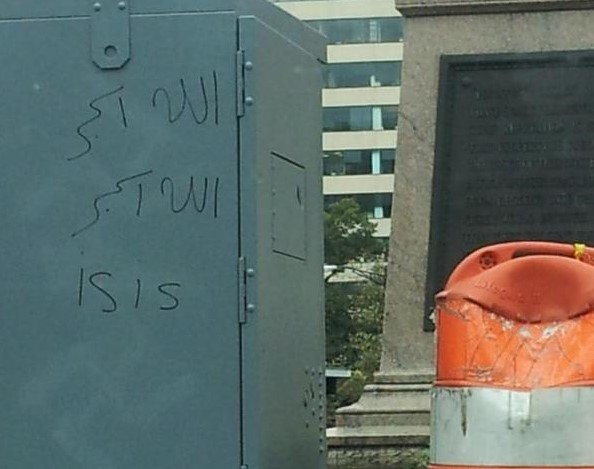 Pro-ISIS graffiti posted on an electrical box on the cross section of N street and Connecticut Ave. NW, Dupont Circle, in Washington, DC.Photo by @jenn_ruth