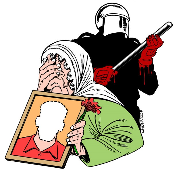 Cover credit:  Latuff 2009