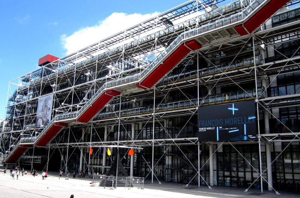 Georges Pompidou Center. Credit: Flickr