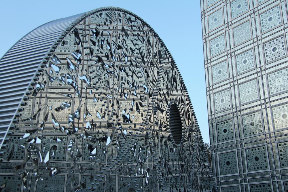 Arab World Institute. Credit: Flickr