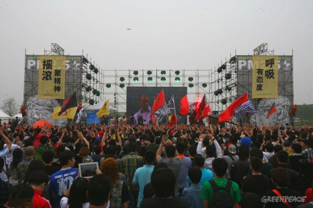"At the MIDI rock festival in 2012, rock fans gather for music and call for cleaner air. The banners hang up on the platform from right to left mean ""We have our demand on breathing"" and ""Rock reflects our spirit."" Credit: Greenpeace"