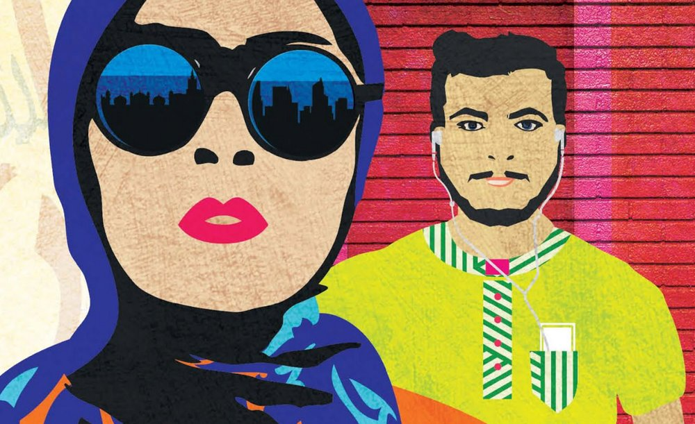 From the cover of Shelina Janmohamed's latest book, Generation M: Young Muslims Changing the World Cover source:  Google Books
