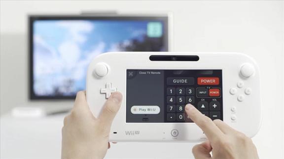 Wii U device