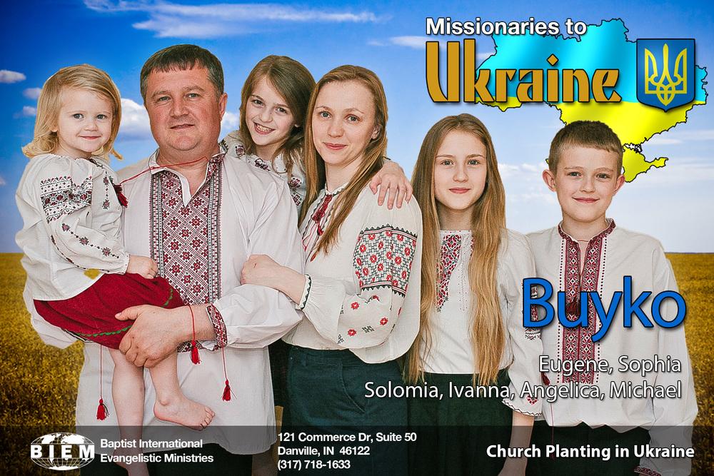 Buyko-Prayer-Card2.jpg