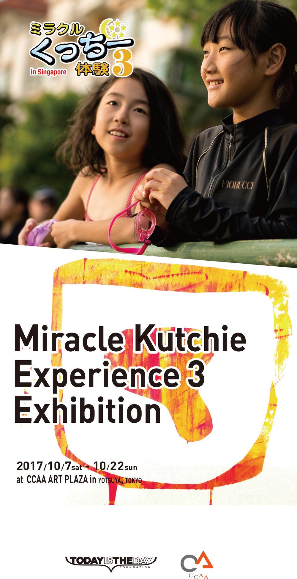 miracleDM2017-6(被拖移).jpg