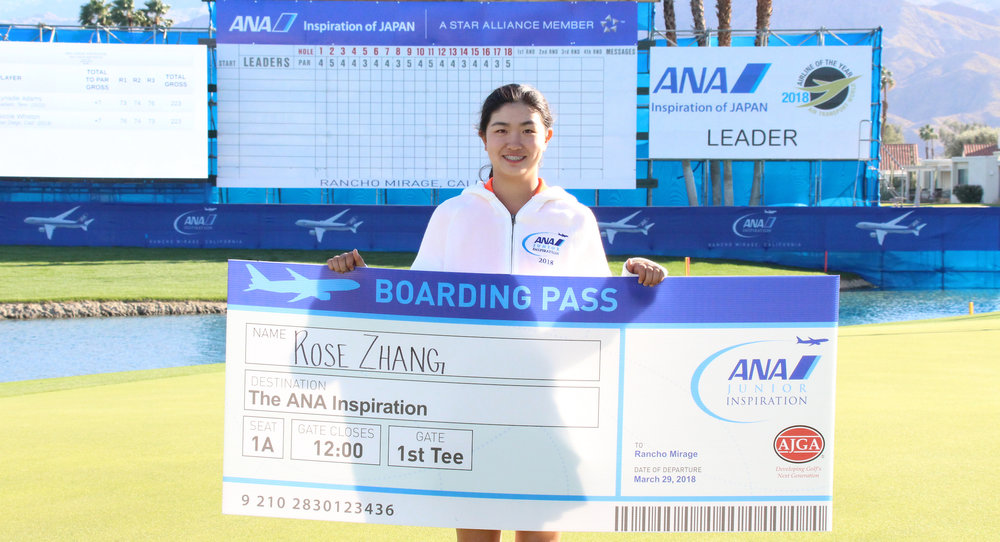 Rose Zhang Check MED - Final Round - 2018 - ANA Junior Inspiration (104).JPG
