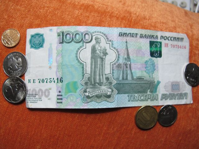It dawned on me that you may not know what rubles look like. That 1000-ruble note is worth about $tk.