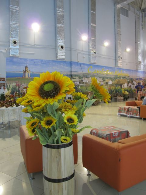 There's a sunflower theme in the press center.