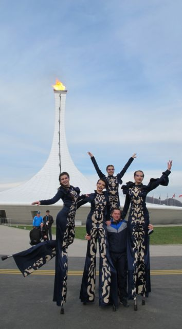 Olympic Park has become a festival of ethnic culture, music and dance.