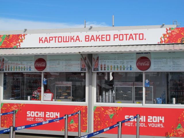 One of the baked-potato stands.