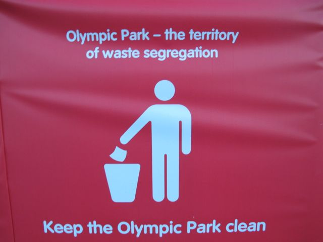One last shot from Olympic Park. I love the translation.