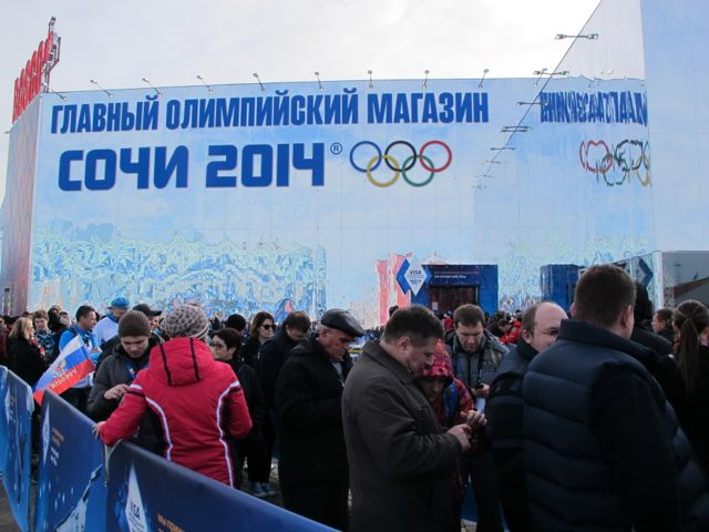 The most popular spot in Olympic Park is the Superstore, which sells souvenirs. The wait to get in is typically at least an hour. You can cut to the front if you have a child with you, so one man has been renting his child out to shoppers who don't want to wait in line. My colleague saw the kid go in with different people at least five times.