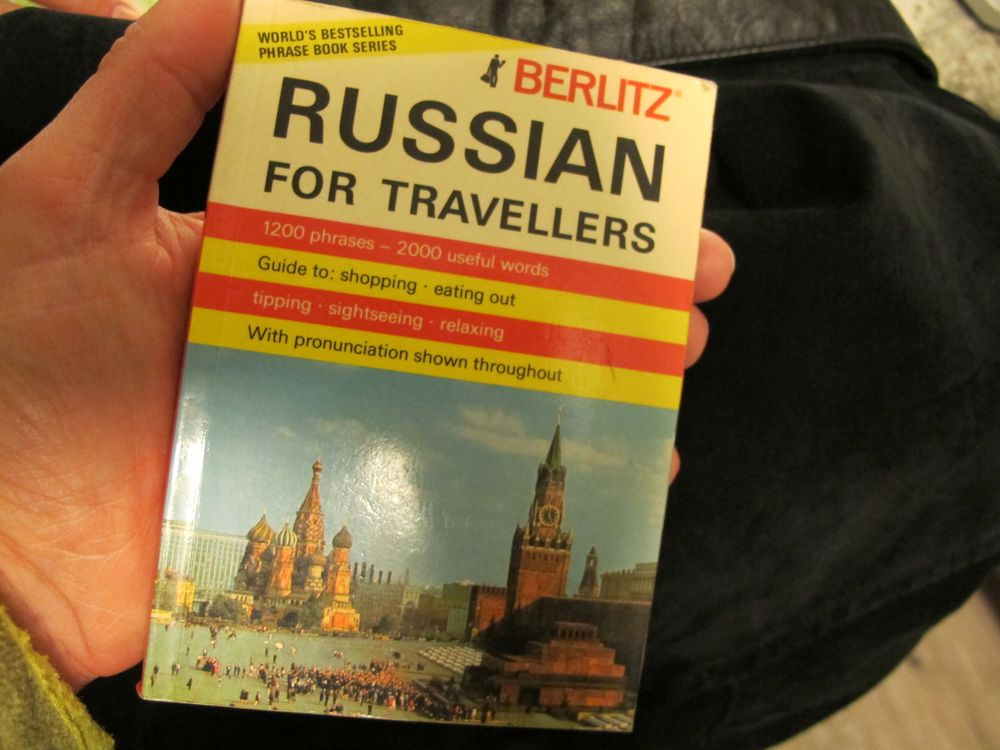 I've had this handy volume since my first trip to Russia, in 1986. However, Russian is not an easy language, even with a simple guidebook. For example, the book says that the pronunciation of the Russian term for natural history is yehstyehsthahznahnyeeyehn. That's how it's written in the book, with no spaces. Might take me the whole flight over to memorize that one.