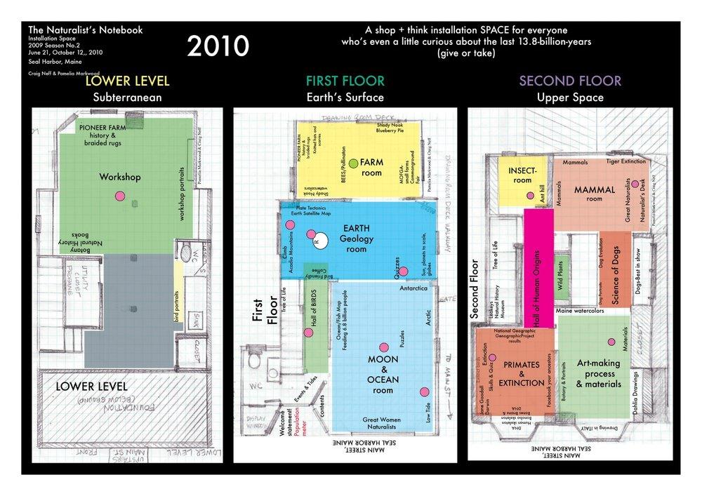 2010 floor plan