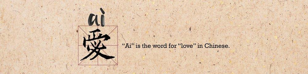 """""""love"""".jpg"""