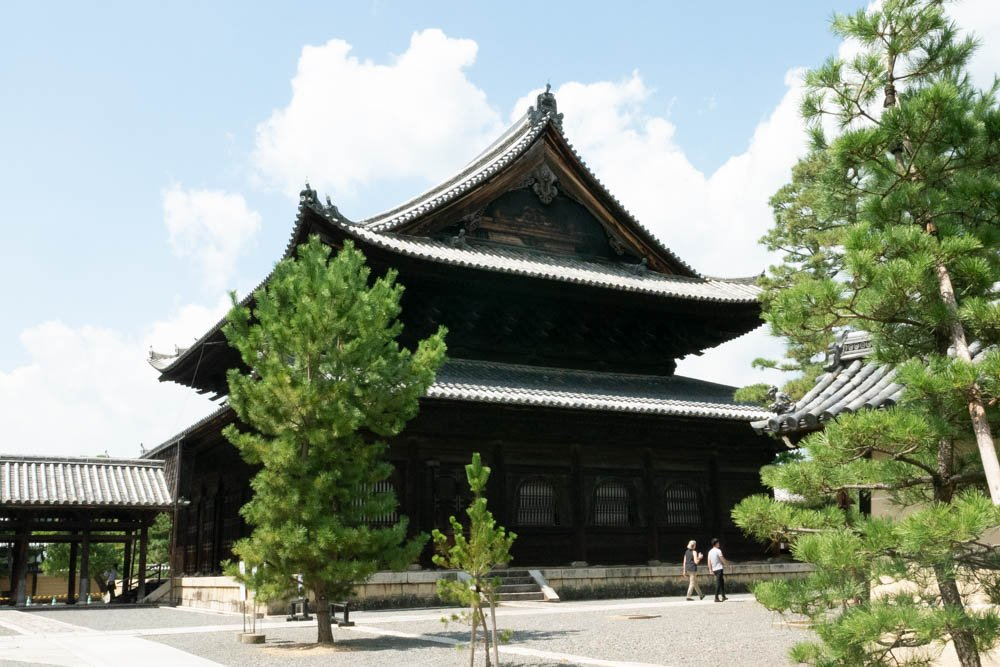 The Mind & Life International Research Institute 2018 was held in the Rinzai Zen Buddhist Myōshin-ji Temple Complex in Kyoto, Japan.