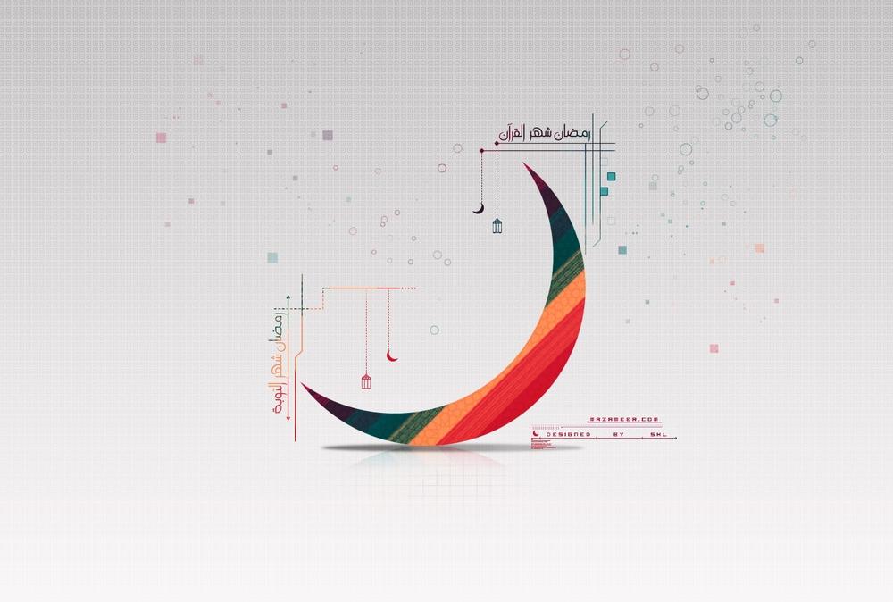 رمضان سياتل