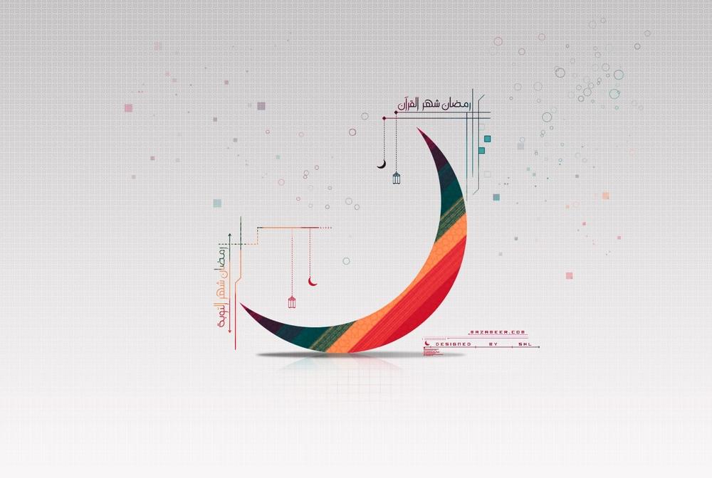 ramadan seattlegcc
