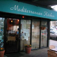 Mediterianion Kitchen - مطبخ الشرق الاوسط  103 BELLEVUE WAY NE STE 103 BELLEVUE ,WA 98004  (425) 462-9422