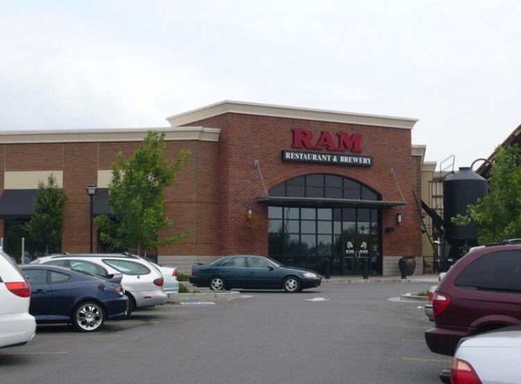 Ram - رام