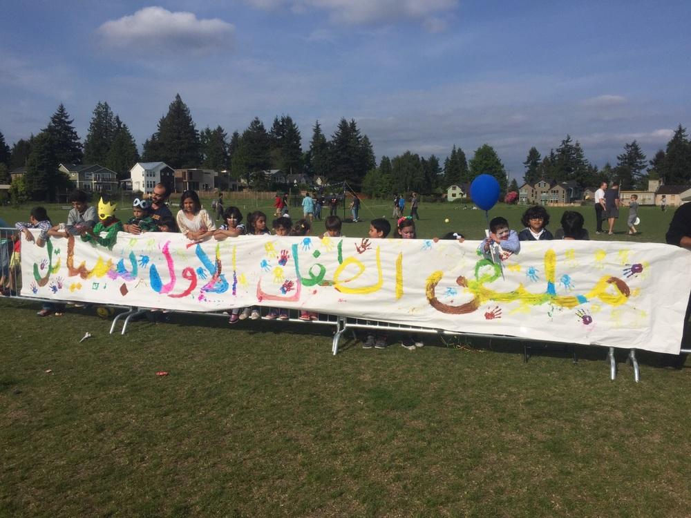 ملتقى الطفل بسياتل | Seattle's Kids Festival