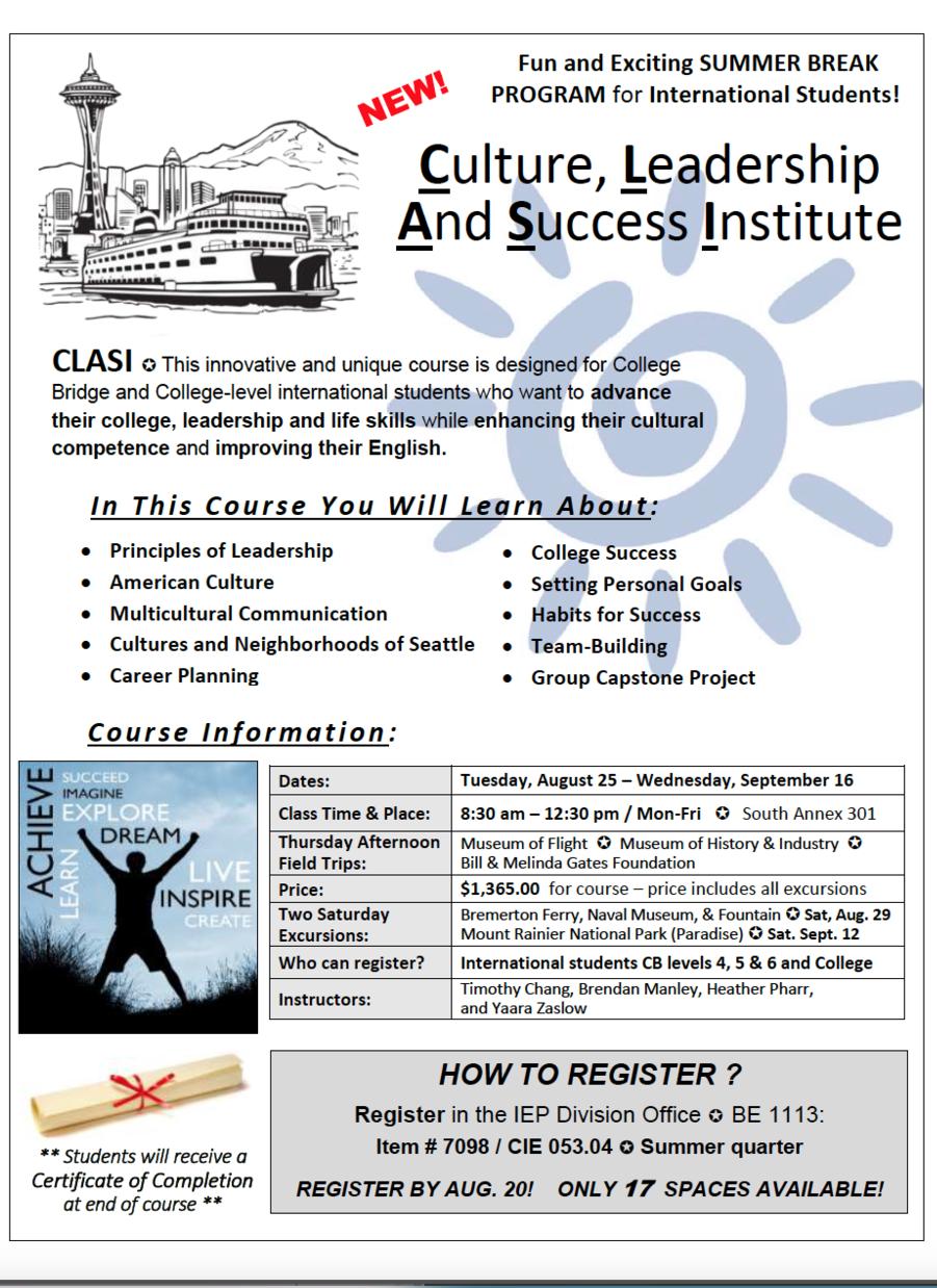 CLASI البرنامج الصيفي لطلاب المعاهد