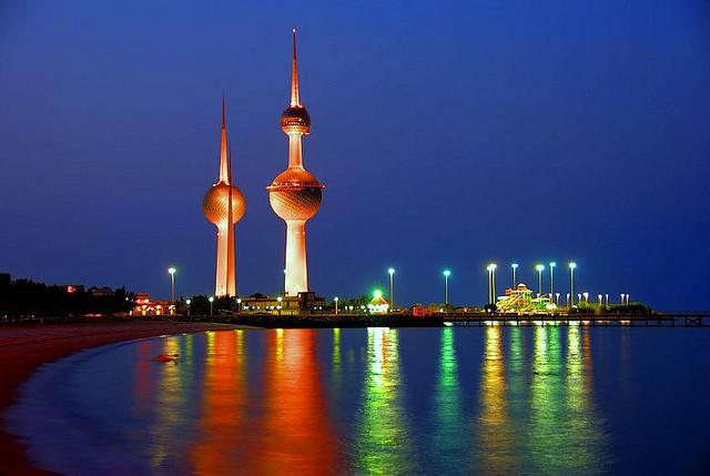 Kuwait SeattleGCC