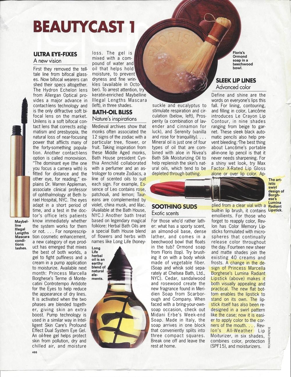 Borghese -swirl lipstick.jpg