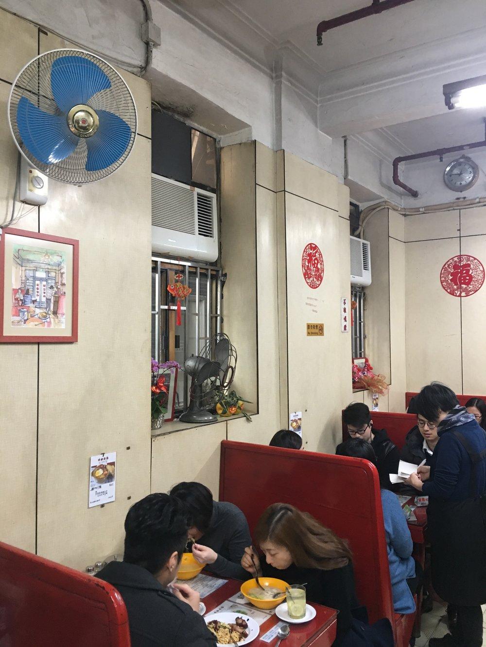 Hoi On Cafe