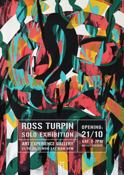 ROSS TURPIN SOLO EXHIBITION