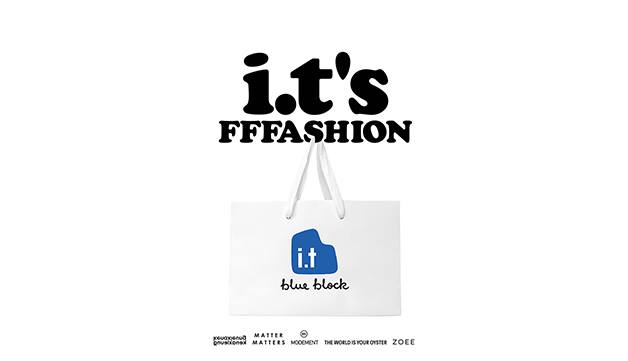 Fffriday Curated Retail Experience X i.t blue block