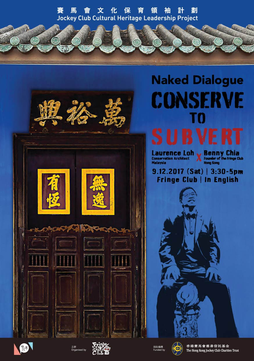 The Remarkable People Series: Naked Dialogue - CONSERVE TO SUBVERT