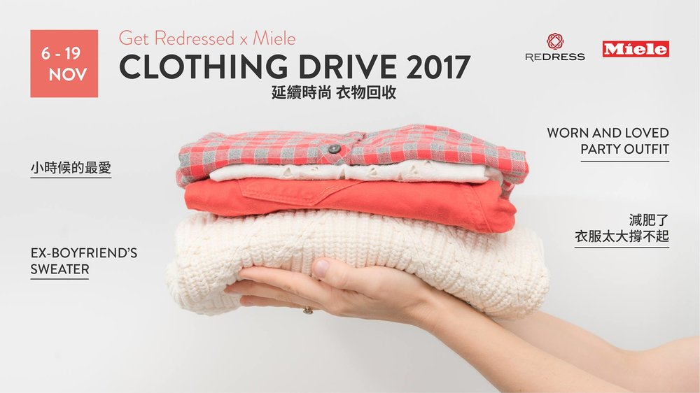 Get Redressed x Miele Clothing Drive 2017