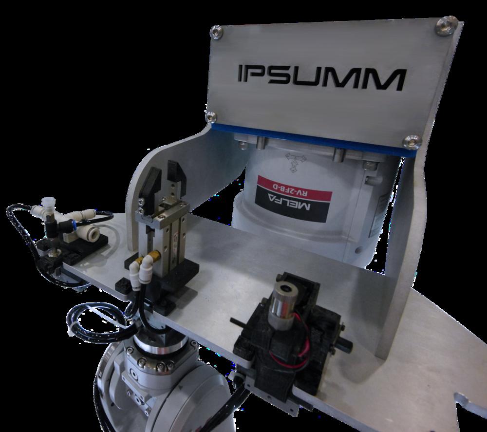 I2I-IPSUMM-IRIS-TOOL-CHANGE.png