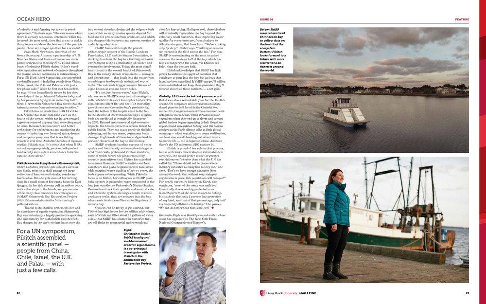 SBU_Magazine_Issue01_Final-13.jpg