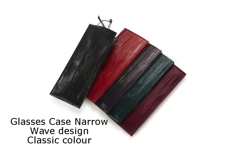 Glasses Case Narrow Wave Classic.jpg