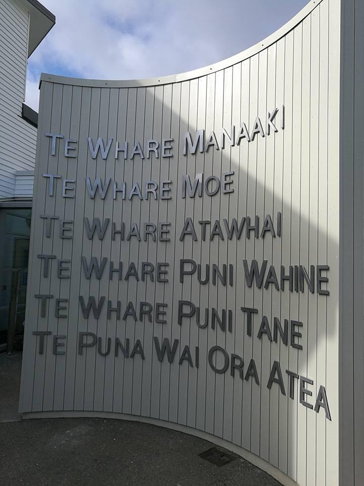 Vid entré till Maori avdelning