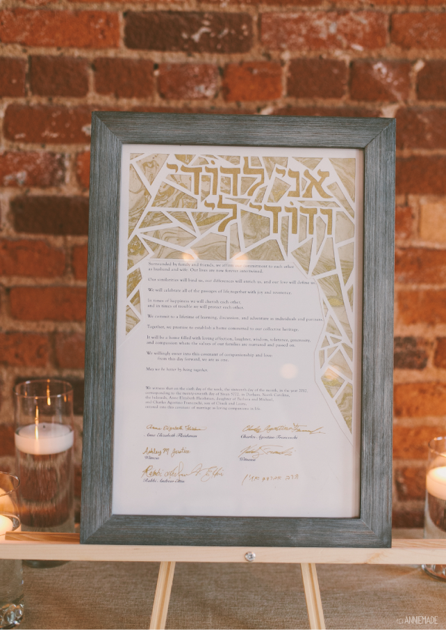 anniemade DIY Papercut Interfaith Ketubah (Jewish Wedding Contract)