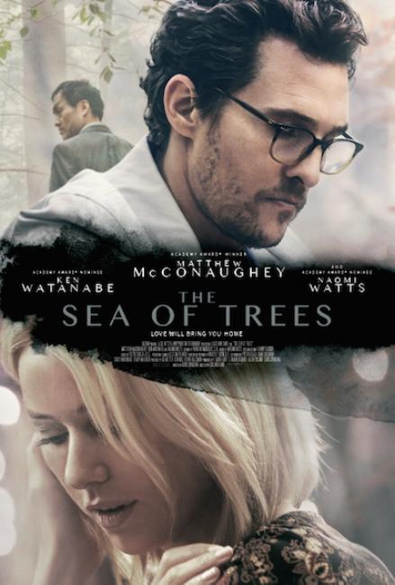 THE SEA OF TREES  (2014)  Dir. Gus Van Sant