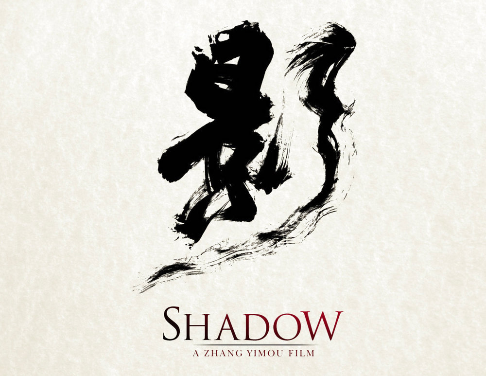 SHADOW COVER.jpg