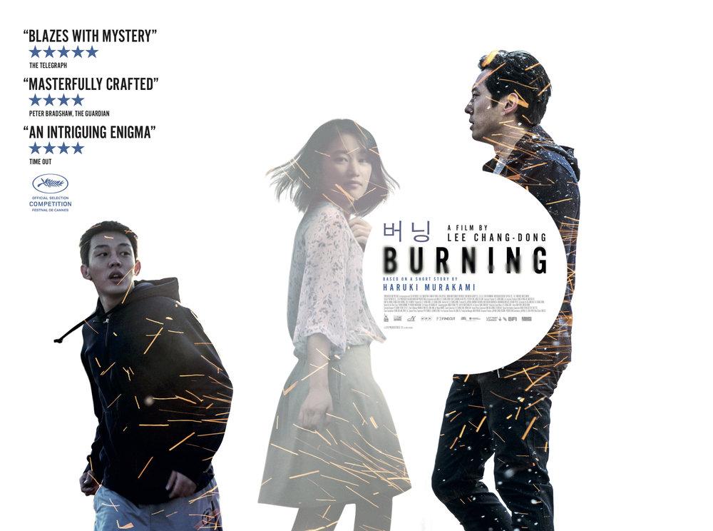 burning_quad (1).jpg