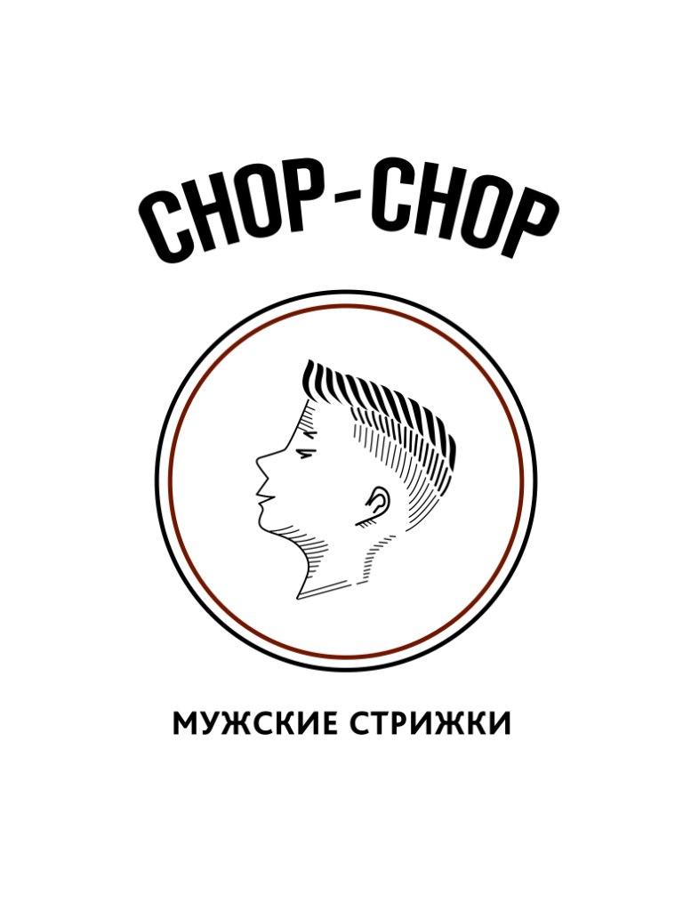 chop-chop-logo.jpg
