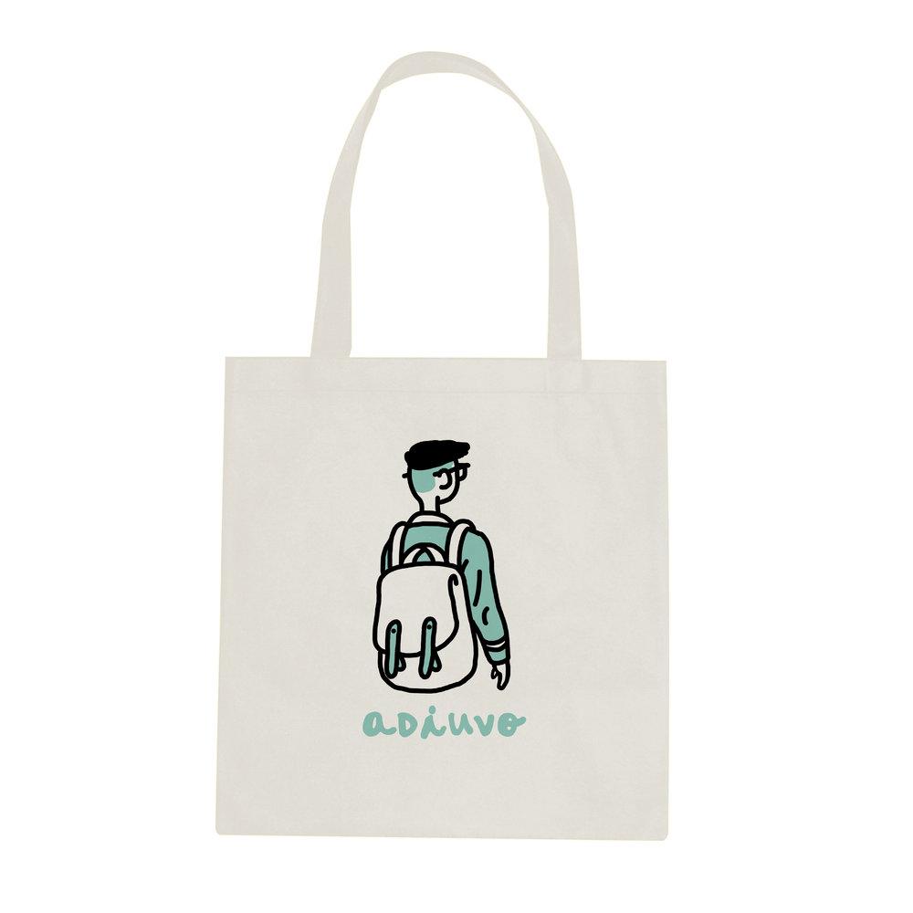 Bag #2.jpg