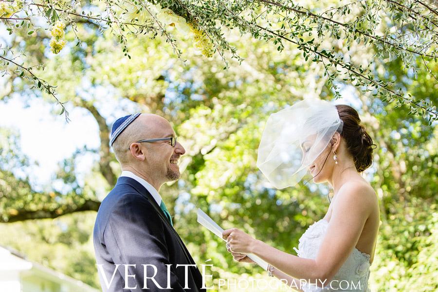 014_wedding_photographer_san_francisco_berkstev_014.jpg