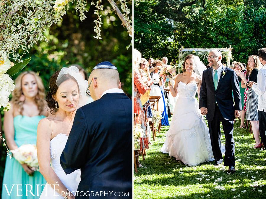 015_wedding_photographer_san_francisco_berkstev_029.jpg