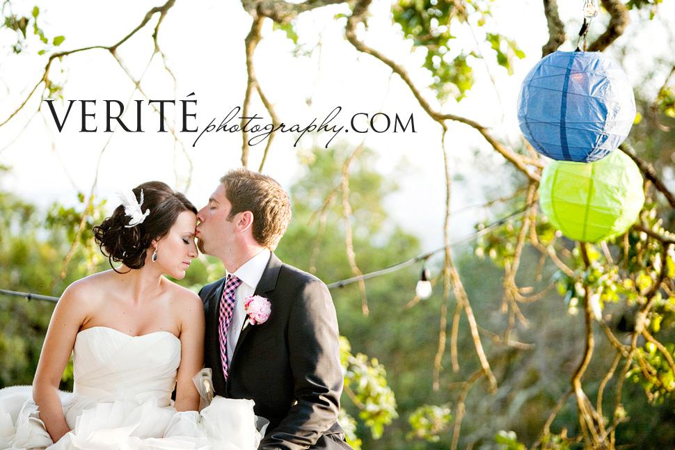 042san_francisco_wedding_photographer_andcra051.jpg