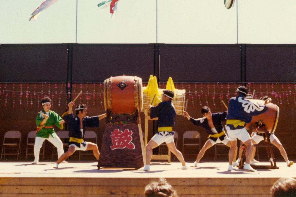 Cherry Blossom Festival, 1970s