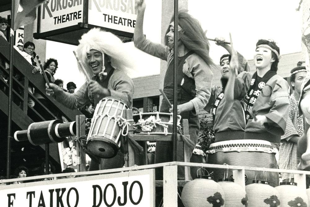 Cherry Blossom Festival, 1980s